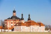 Cistercian priory,  Czech Republic — Stock Photo