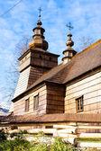Wooden church, Fricka, Slovakia — Stockfoto