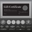 Vector Gift Certificate and Seal Set — Stock Vector #68459473