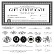 Vector Gift Certificate and Seal Set — Stock Vector #68460231
