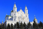 Pochaev's Lavra at nice day — Stock Photo