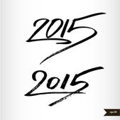 Happy New Year Handwritten calligraphic watercolor 2015 — Vettoriale Stock