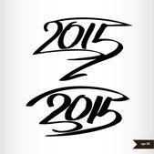 Happy New Year Handwritten calligraphic watercolor 2015 — Stockvector
