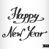 Manuscrita caligráfica acuarela feliz año nuevo — Vector de stock