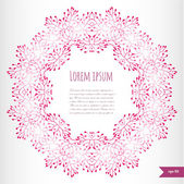 Omantic floral background with place for your text.Ornamental ro — ストックベクタ