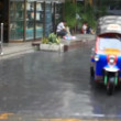 Thailand, Bangkok, 1 August 2014. Road in the city centre during torrential rain. Blurred background. HD. 1920x1080 — Stock Video #63217643