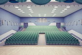 Theater Hall — Stock Photo