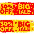 50 percentages big sale, yellow and red drawn labels — Stock Photo #53555147
