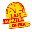 Last minute offer with clock sign, yellow and red drawn label — Stock Photo #53900965