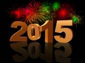 Golden new year 2015 — Foto de Stock
