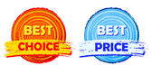 Best choice and best price, orange and blue round drawn labels — Stock Photo