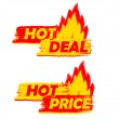 Hot deal and price on fire, yellow and red drawn labels with fla — Stock Photo #71039669
