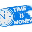Time is money with clock, blue drawn banner with sign — ストック写真 #79562710