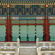 Korea tradition building — Stock Photo #70493249