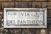 Via del Pantheon plaque — Stock Photo