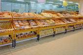 Bakery and bread shop — Stock Photo