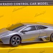 Lamborghini Reventon — Stock Photo #65276099