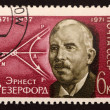 "USSR postage stamp ""Ernest Rutherford"" — Stock Photo #60930425"
