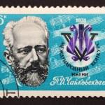 "USSR postage stamp ""5 International Tchaikovsky Competition"" — Stock Photo #60930427"