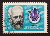 "USSR postage stamp ""5 International Tchaikovsky Competition"" — Stock Photo"