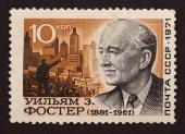 "USSR postage stamp """"William Z. Foster"" — Stock Photo"