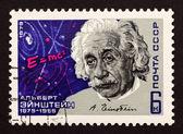 """USSR postage stamp """"Albert Einstein"""" — Stock Photo"""