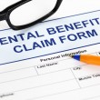 Dental benefits claim form — Stock Photo #61934939