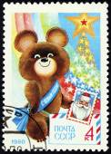USSR postage stamp for the new year with Olympic Bear. — Stock Photo