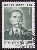 USSR postage stamp Semyon Budyonny — Stock Photo
