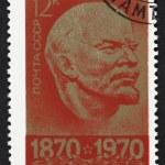 Постер, плакат: USSR postage stamp Vladimir Lenin