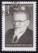 USSR postage stamp Mikhail Ivanovich Kalinin — Stock Photo