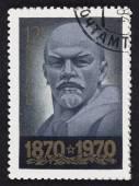 USSR postage stamp Vladimir Lenin — Stock Photo