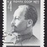 Постер, плакат: USSR postage stamp Felix Edmundovich Dzerzhinsky