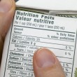 Nutritional facts  — Stock Photo #66975823