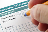 Personal information form  — Stock Photo