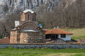 Panorama of medieval Poganovo Monastery of St. John the Theologian — Stock Photo