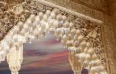 Arches in Islamic (Moorish)  style in Alhambra, Granada, Spain — Stock Photo