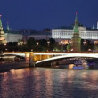 Night view of the Moskva River, the Great Stone Bridge and the Kremlin, Moscow, Russia — Stock Video #54982367