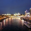 Night view of the Moskva River, the Great Stone Bridge and the Kremlin, Moscow, Russia — Stock Video #55149461