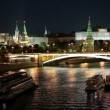 Night view of the Moskva River, the Great Stone Bridge and the Kremlin, Moscow, Russia — Stock Video #55157613