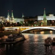 Night view of the Moskva River, the Great Stone Bridge and the Kremlin, Moscow, Russia — Stock Video #55167271