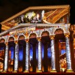 Big (Bolshoy) theatre at night illuminated for international festival Circle of light on October 13, 2014 in Moscow, Russia — Stock Photo #56999397