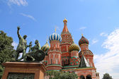 Moscow, Russia, Red Square, Cathedral of Intercession of Most Holy Theotokos on the Moat ( Temple of Basil the Blessed) — Stock Photo