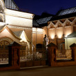 Постер, плакат: State Tretyakov Gallery is an art gallery in Moscow Russia the foremost depository of Russian fine art in the world