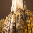 Old Town City Hall in Prague (Night view), view from Old Town Square, Czech Republic — Stock Photo #59234747