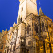 Old Town City Hall in Prague (Night view), view from Old Town Square, Czech Republic — Stock Photo #59234755