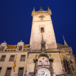 Old Town City Hall in Prague (Night view), view from Old Town Square, Czech Republic — Stock Photo #61180065