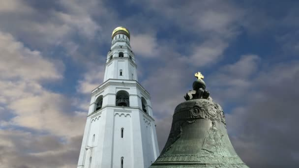 Ivan the Great Bell. Moscow Kremlin, Russia. UNESCO World Heritage Site — Vidéo