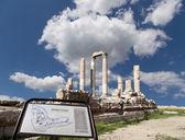Amman city landmarks-- old roman Citadel Hill (Site plan legend), Jordan — 图库照片