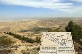 Desert mountain landscape (aerial view), Jordan, Middle East — Stock Photo